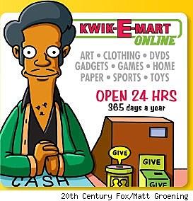 Kwik-E-Mart sign