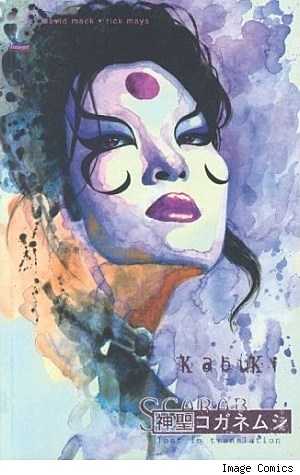 Cover art for David Mack's Kabuki, Volume 6