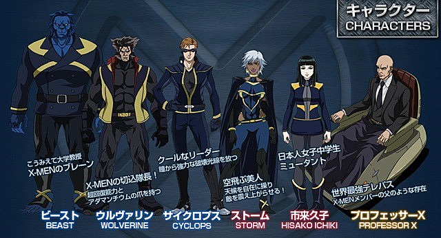 X Men Anime Characters : Character designs for madhouse s 'x men anime