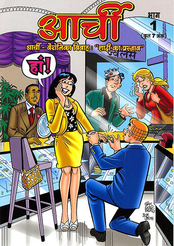 комиксы для взрослых индия