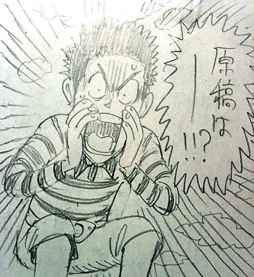Manga Artist Yusuke Murata Creates the Most Innovative Comic You ...