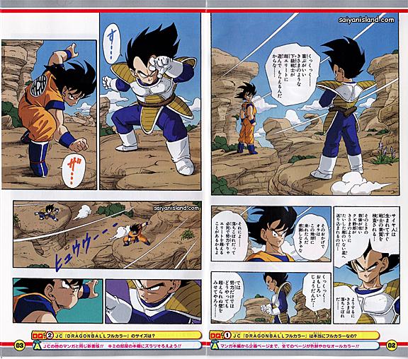 Dragon ball z sex comic images 97