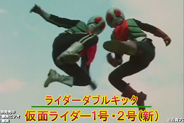 Kamen Rider #1 and #2 Perform a Double Rider Kick
