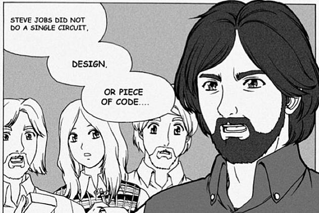 Apples Core Manga Harvard Business School