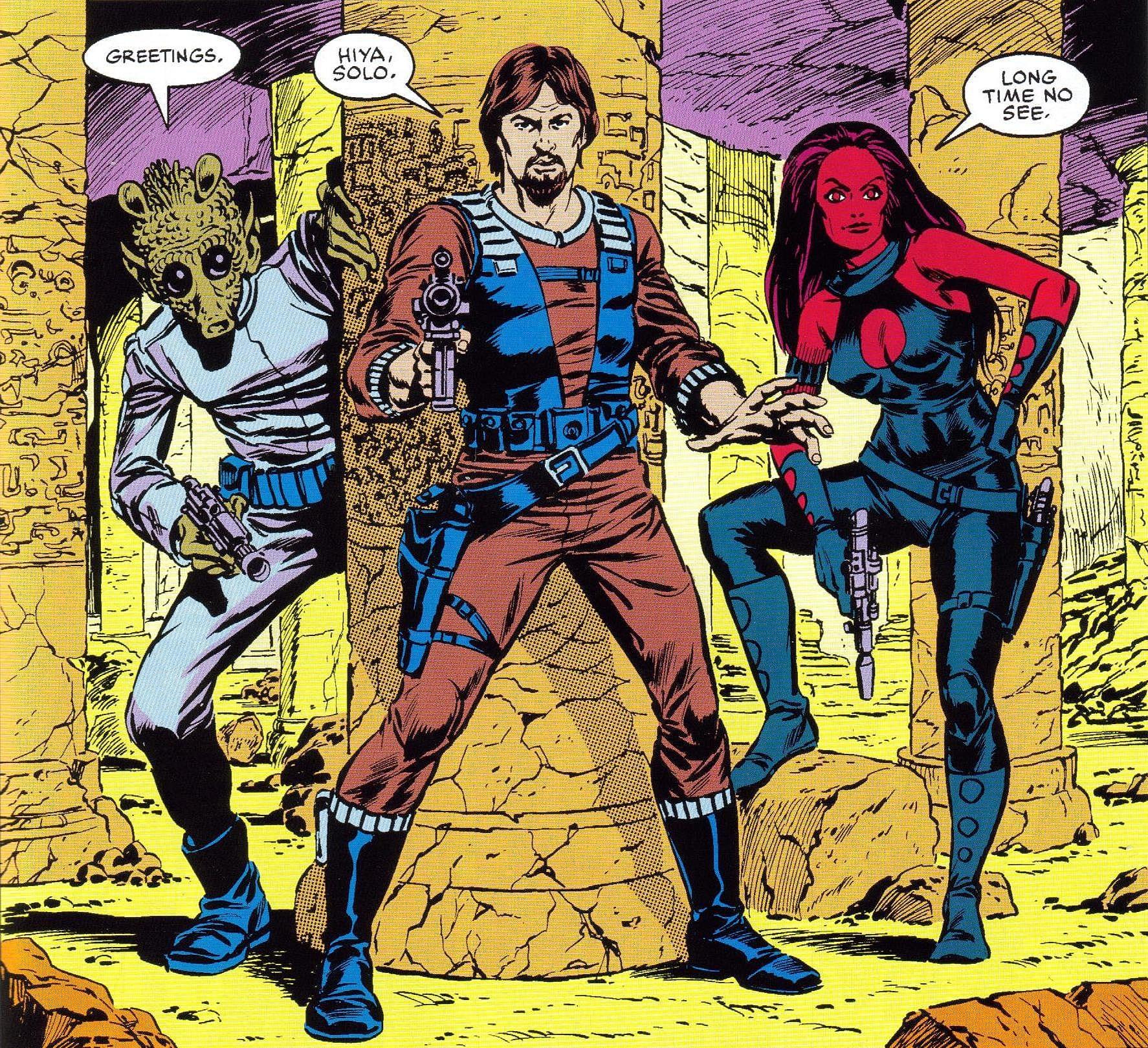 Marvel SW 5