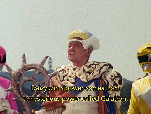 Kyoryu Sentai Zyuranger: Daizyuzin's Last Day