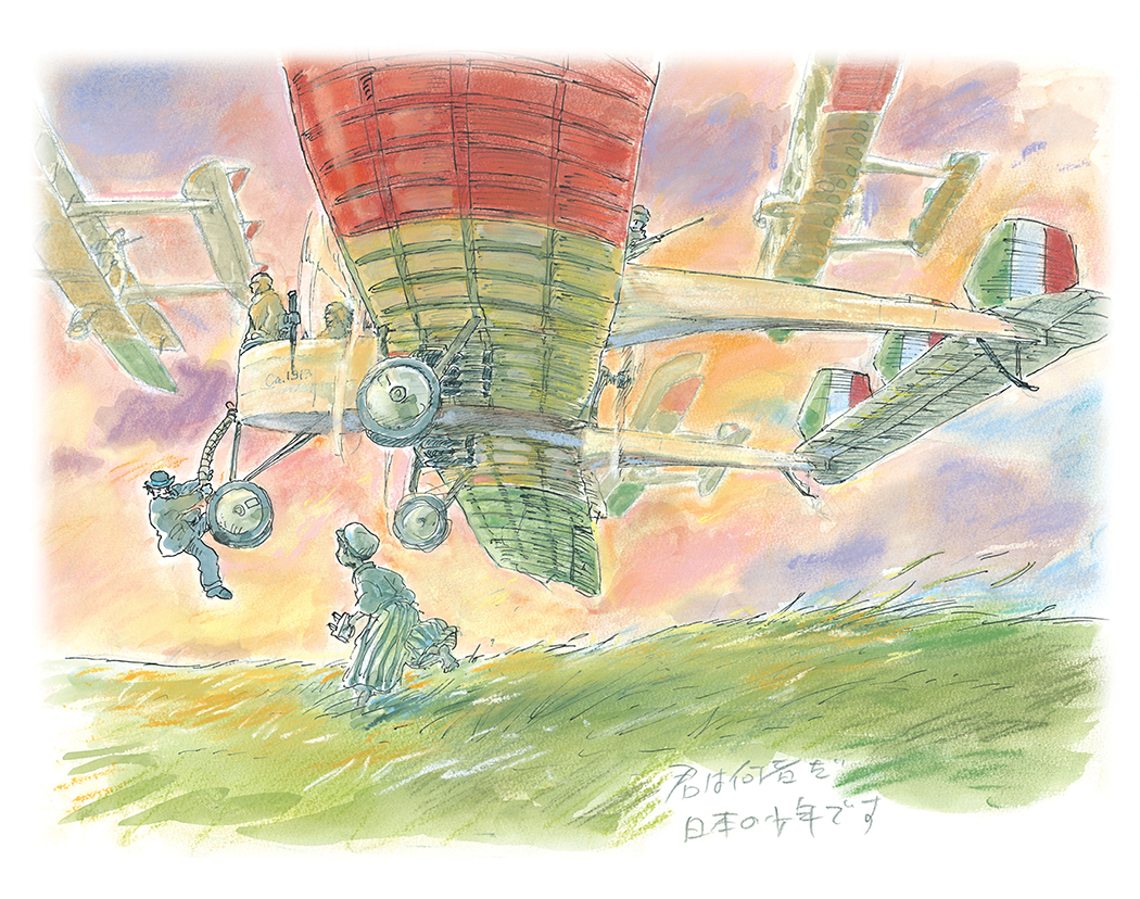 Hayao Miyazaki art show features stunning illustrations of Studio ...