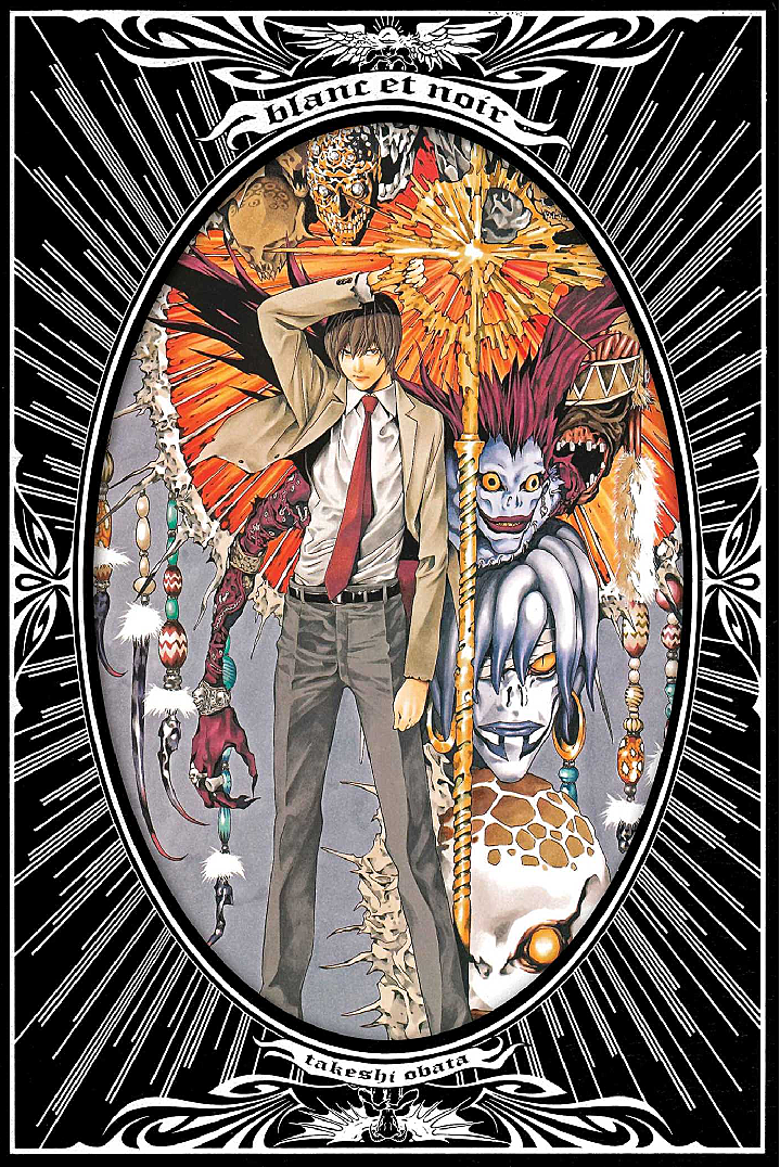 viz media to release limited edition takeshi obata art book. Black Bedroom Furniture Sets. Home Design Ideas