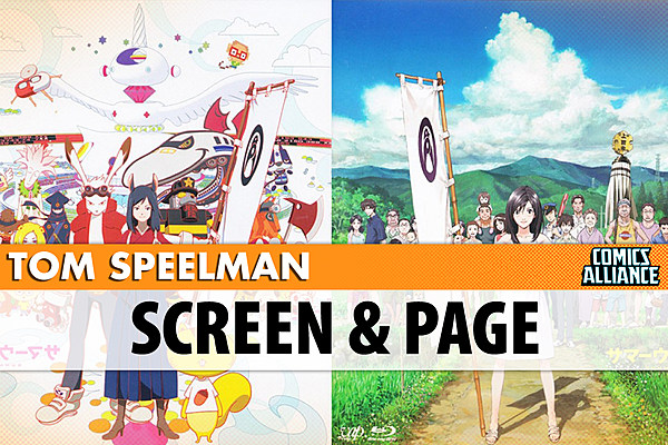 Screen & Page: An Actual War On Social Media In 'Summer Wars'