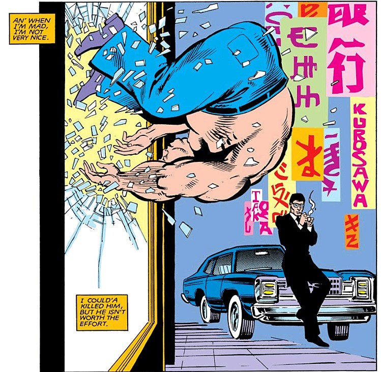 From Wolverine (1982) #3. Claremont/Miller/Wein/Marvel.